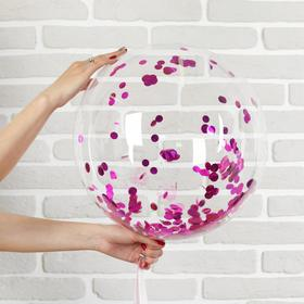 """Шар полимерный 20"""" «Сфера», круги, фольга, цвет розовый, 1 шт."""