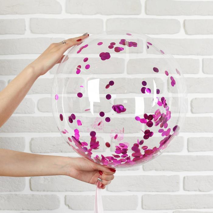 """Шар полимерный 20"""" «Сфера», круги, фольга, цвет розовый, 1 шт. - фото 308466494"""