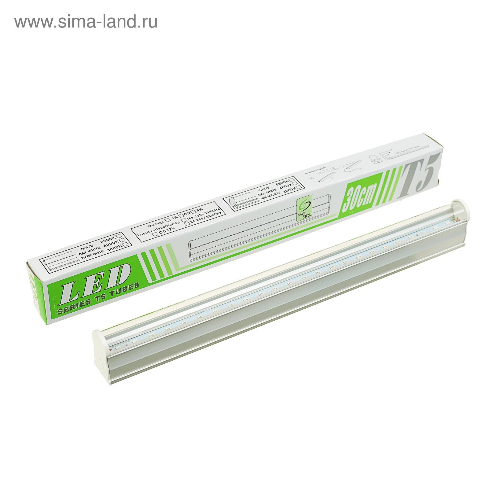 cf2a8a0dfca2 Светодиодный светильник для растений Luazon 5 Вт, 290 мм, 220В ...