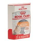 Акция! Влажный корм RC Intense Beauty для кошек, для кожи и шерсти, в желе, пауч, 5х85 г