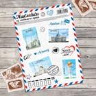 Наклейки «Астана» (почтовые марки), 11 х 15 см