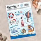 """Stickers """"I love Vladivostok"""", 11 x 15 cm"""
