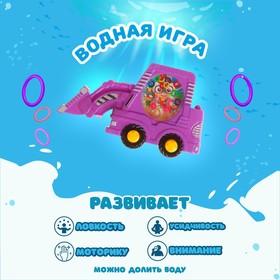 Водная игра «Трактор», цвета МИКС