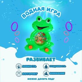 Водная игра «Лягушка», цвета МИКС