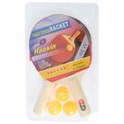 Набор для настольного тенниса, 2 ракетки толщиной 0,5 см, 3 шарика, любительские, деревянная ручка