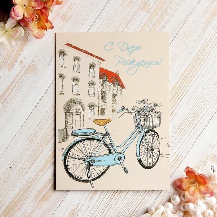 Детские, открытки с днем велосипеда