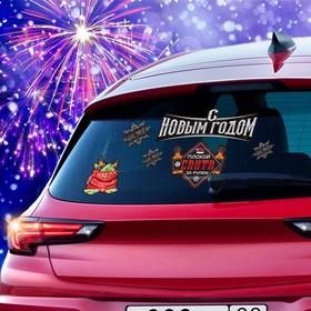 "Набор наклеек на авто ""С новым годом плохой санта"""