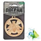 """Ароматизатор деревянный """"Пограничные войска"""", лайм и мята"""