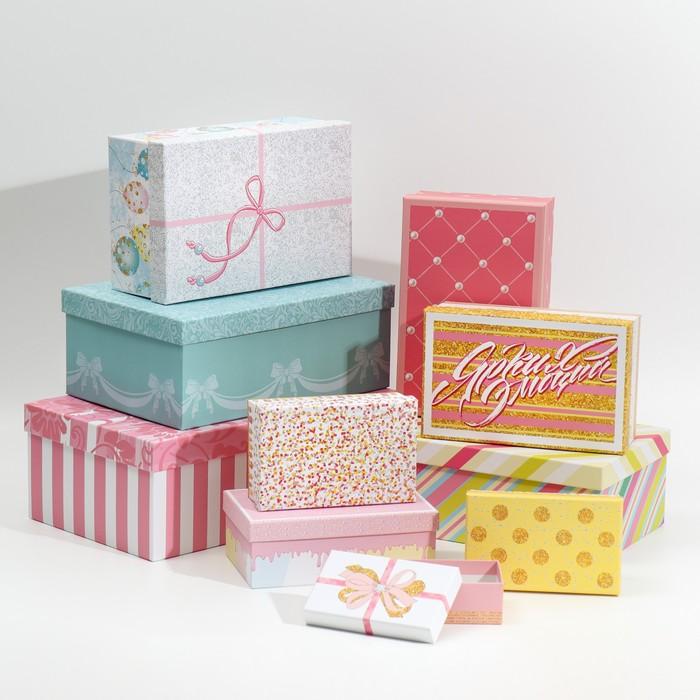 Набор подарочных коробок 10 в 1 «Торт», 32.5 × 20 × 12.5‒12 × 7 × 4 см