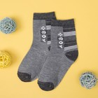 """Children's socks Collorista """"Boy"""", size 24 (size manuf. 16) color gray"""