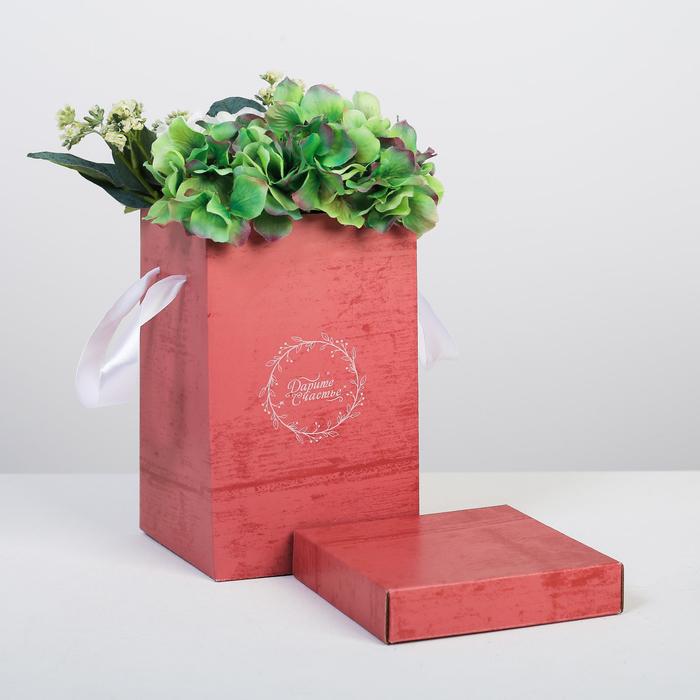 Коробка складная «Дарите счастье», 14 × 23 см