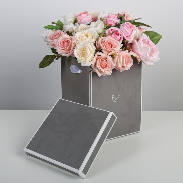 Коробка складная «Для тебя», 17 × 25 см