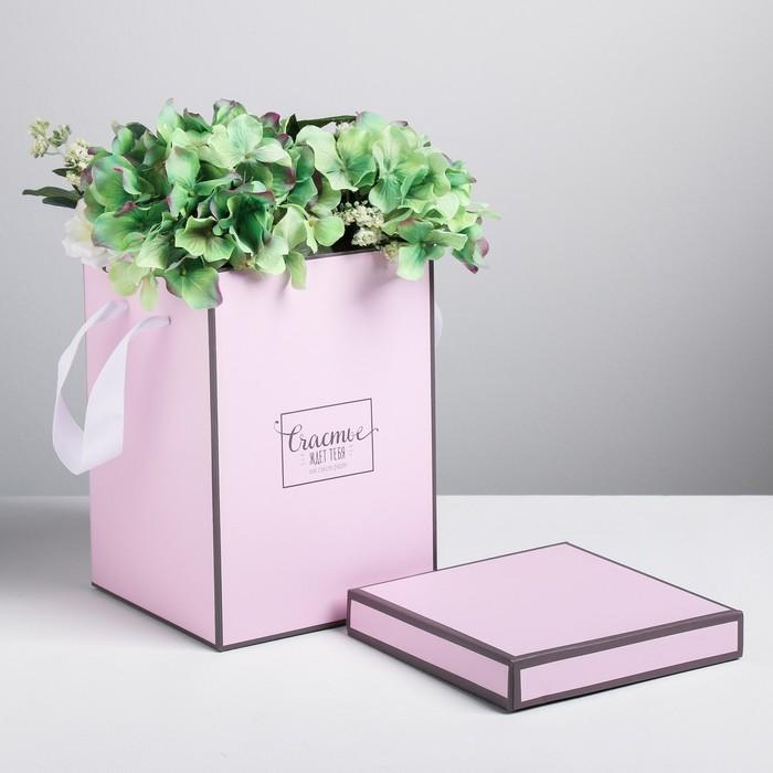 Коробка складная «Счастье ждёт тебя», 17 × 25 см