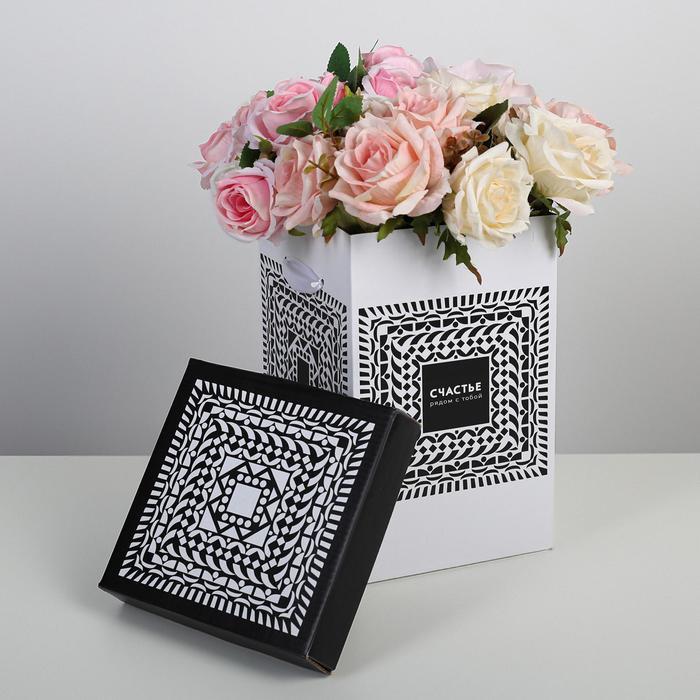 Коробка складная «Счастье рядом с тобой», 10 × 18 см