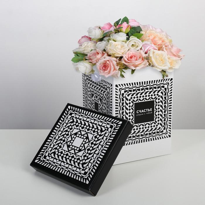 Коробка складная «Счастье рядом с тобой», 17 × 25 см