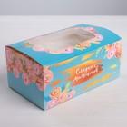 Коробка для кондитерских изделий «Сладких моментов», 18 × 7.5 × 10 см