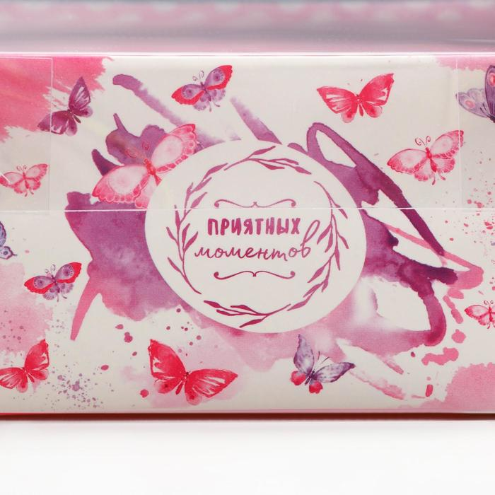 Коробка для кондитерских изделий с PVC крышкой «Приятных моментов», 12 х 6 х 11,5 см