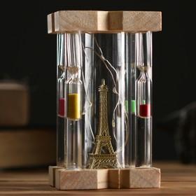 Часы песочные, 4 колбы с песком+1 колба Эйфелева башня с подсветкой, микс, 8х14 см Ош