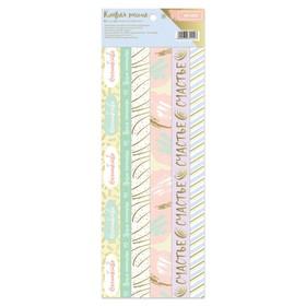 """Stickers‒tapes, """"Magic close"""", 10.5 × 29.5 cm"""
