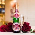 """Набор наклеек на бутылку шампанского """"С днем рождения!"""""""