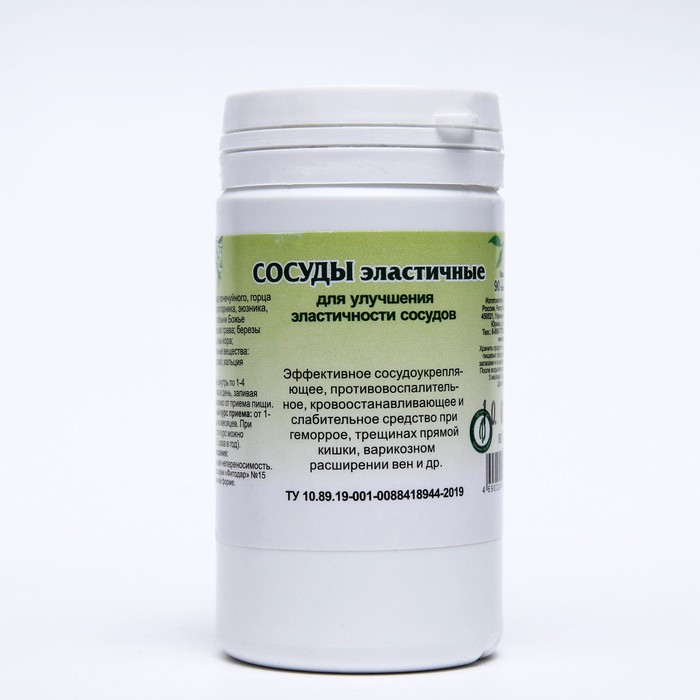 Пищевая добавка «Сосуды эластичные», 120 таблеток