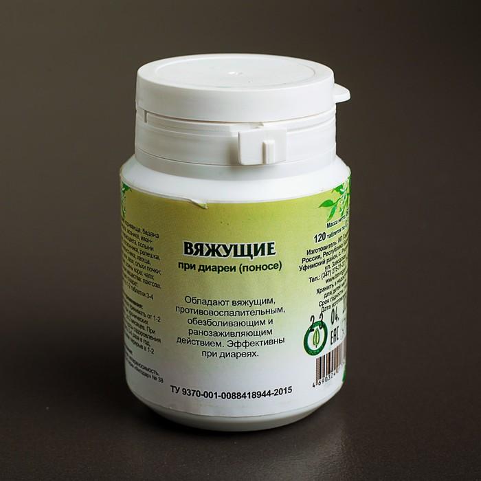 Таблетки вяжущие, при диарее, 120 таблеток