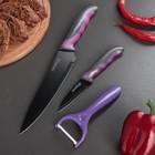 Набор кухонный «Каре», 3 предмета, цвет фиолетовый