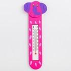 Термометр комнатный детский, МИКС