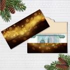 Конверт для денег формовой «С Новым годом», пожелание, 17,5 х 8 см