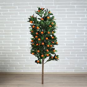 Дерево искусственное 'Мандариновое' 150 см Ош