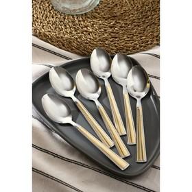 "Spoon set Cutlery 20.3 cm ""Perth"", 6 PCs"
