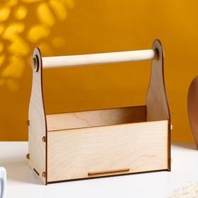 Кашпо деревянное 24.5×13.5×9.5(25) см Стелла Клик, с ручкой, натуральный