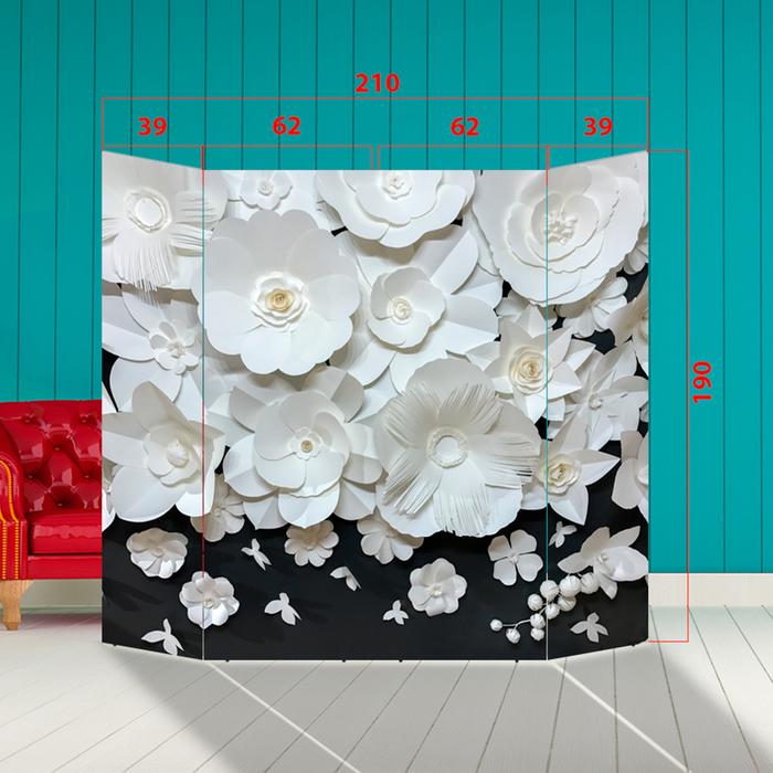 """Ширма - Фотозона """"Бумажные цветы"""" 210×190см"""