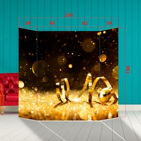 "Ширма - Фотозона ""Золото"" 210×190см"