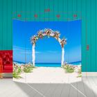 """Ширма - Фотозона """"Свадьба на берегу океана"""" 210×190см"""