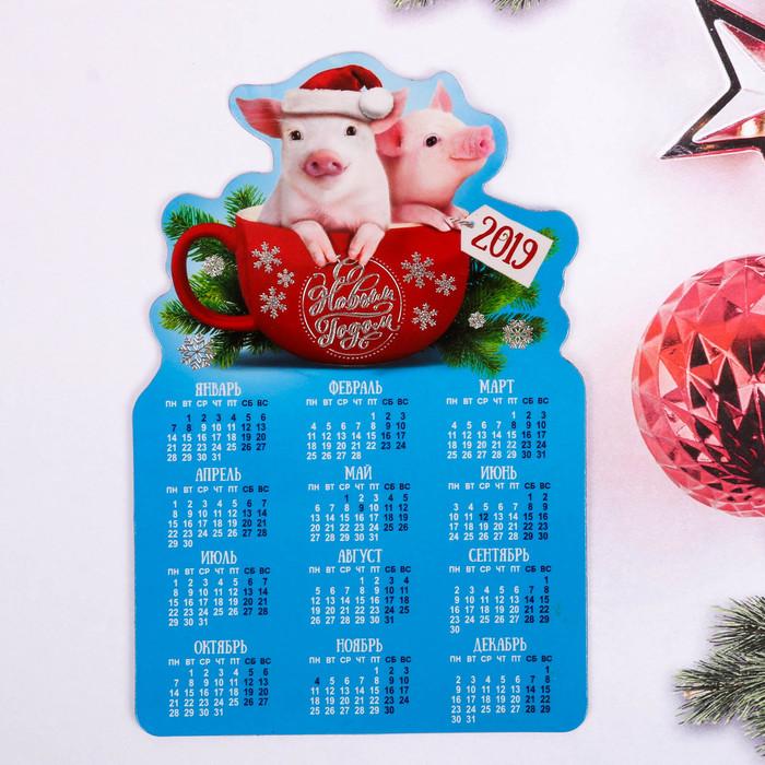 """Магнит календарь """"С Новым Годом!"""""""