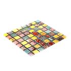 Весы напольные MARTA MT-1677, электронные, до 180 кг, золотистая мозаика