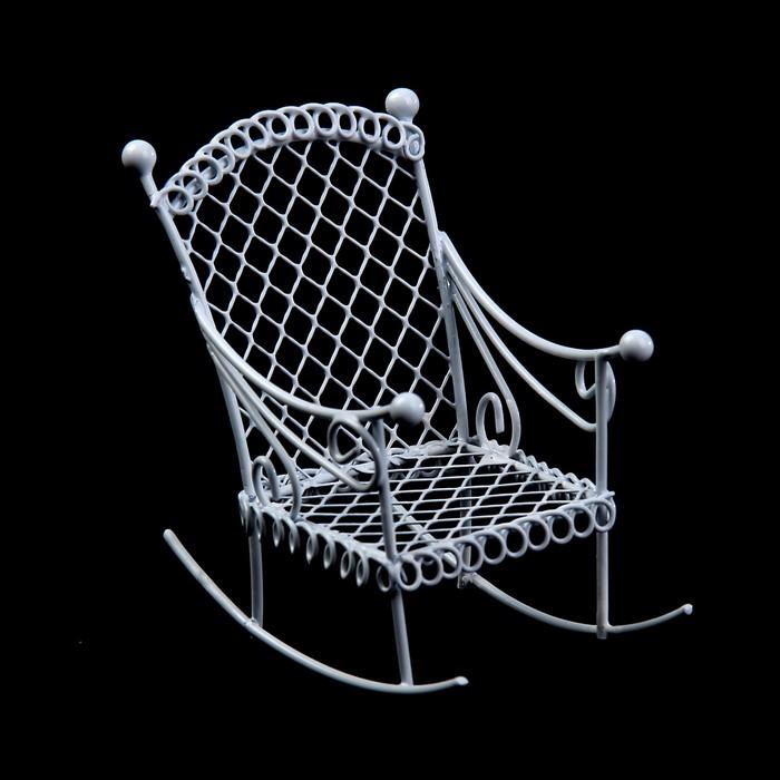 """Металлическое мини-кресло-качалка """"Белое"""" 4,5х7 см"""