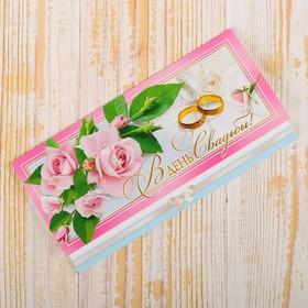 Конверт для денег 'В День Свадьбы!' розы, кольца Ош
