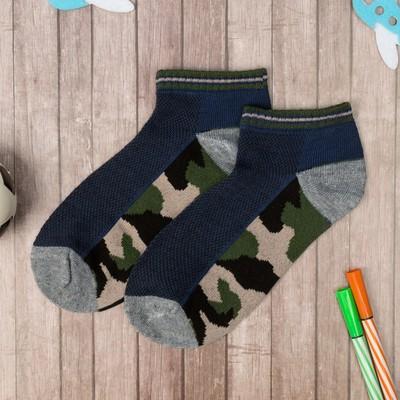 """Носки низкие для мальчика Collorista """"Камуфляж"""", размер 17 (6-8 лет), цвет чёрный/хаки"""