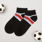 """Low socks for boy Collorista """"Strips"""", size 17 (6-8 years), type 2, color black"""