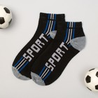 """Low socks for boy Collorista """"Sports"""", size 17 (6-8 years), type 2, color grey"""