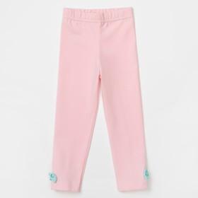 Легинсы для девочки, розовые, размер 30 (98-104 см)