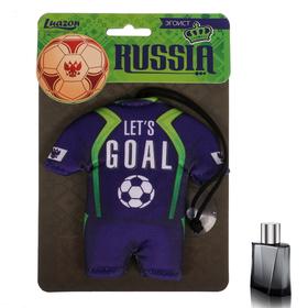 Ароматизатор в авто текстильный футбольная форма 'Эгоист', 8 х 6 см Ош