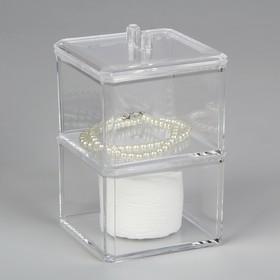Бокс для хранения косметических принадлежностей, с крышкой, 2 съёмные секции, 15 × 9,5 × 9,5 см, цвет прозрачный