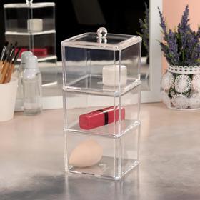 Бокс для хранения маникюрных/косметических принадлежностей, с крышкой, 3 секции, 23,5 × 9 × 9 см, цвет прозрачный