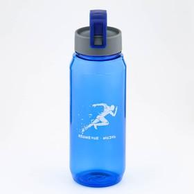 Бутылка для воды 650 мл I'm the best, со шкалой, микс, 8х8х24 см Ош