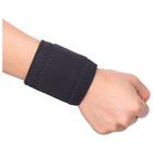 Суппорт запястья, биомагнитный (1 шт), цвет черный