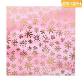 Бумага для скрапбукинга с фольгированием «Танец снежинок» 15,5 х 15,5 см, 250г/м