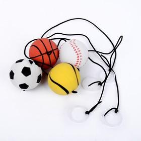 Мяч мягкий 'Спорт' на резинке 4 см Ош